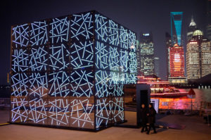crtsy-saint-gobain-future-sensations-light-cube-900VP